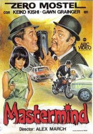 Mastermind (film) - Image: Mastermind (film)