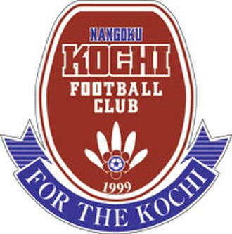 Igosso Kochi FC - Nangoku Kōchi F.C. crest, used until 2013