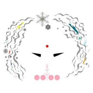 Taiga (OOIOO album) - Image: Ooioo taiga