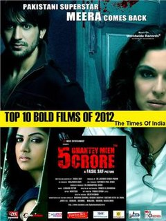 <i>Paanch Ghantey Mien Paanch Crore</i> 2012 film by Faisal Saif