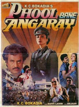 Phool Bane Angaray - Poster