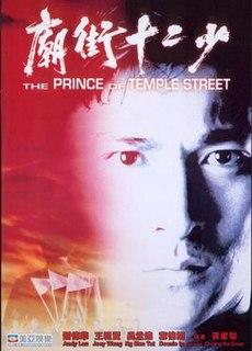 <i>The Prince of Temple Street</i>