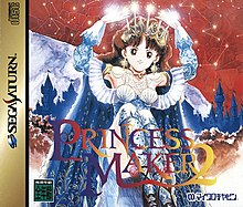 Princess Maker 2 Cover.jpg