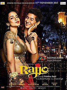 Rajjo Full Movie