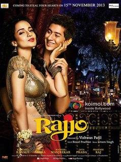 <i>Rajjo</i> 2013 Indian film