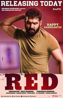 Red (2021) Telugu Full HD WEB-DL (English Subs) – 480p, 720p & 1080p | GDRive