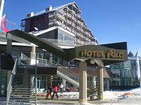 The Hotel Rila