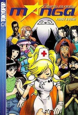 Rising Stars of Manga 1