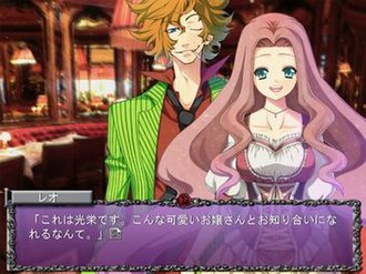 Rose Guns Days - Average dialogue and narrative in Rose Guns Days depicting the main character Leo talking to Rose.