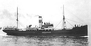 SS Dettifoss - Image: SS Dettifoss