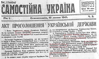 "Organization of Ukrainian Nationalists - One of the versions of the ""Act of Proclamation of Ukrainian State"" signed by Stepan Bandera"