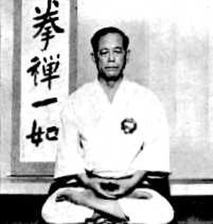Shōshin Nagamine - Shōshin Nagamine, sitting in the lotus position
