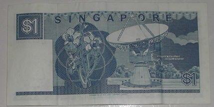 Singaporeonedollarnote2