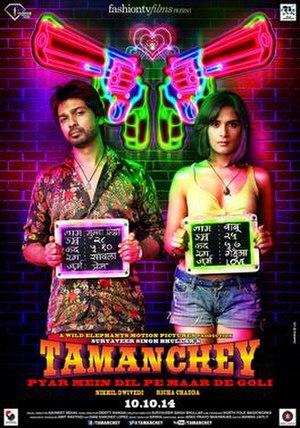 Tamanchey - Poster of film