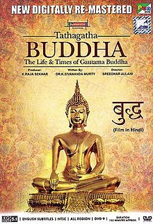 gautam buddha life story in hindi