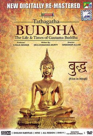 Gautama Buddha (film) - DVD cover