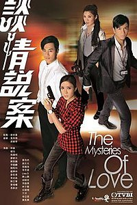 The Mysteries of Love 談情說案