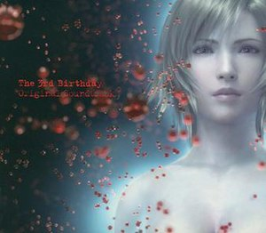 Music of the Parasite Eve series - Image: The 3rd Birthday OST album art