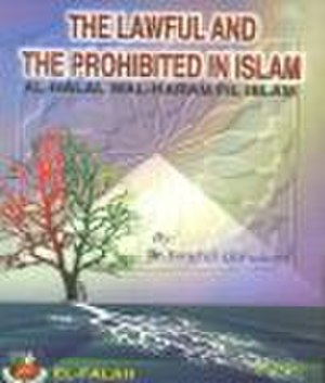 The Lawful and the Prohibited in Islam - Image: The Lawful and the prohibited in Islam