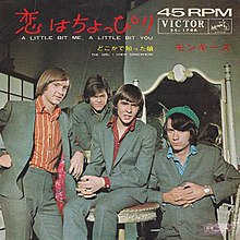 Japan single cover