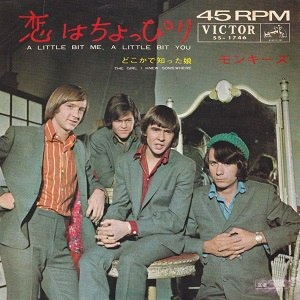 A Little Bit Me, a Little Bit You - Image: The Monkees Japan A Little Bit Me