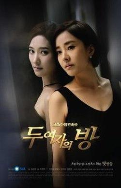 Kang eun hye - 2 part 5