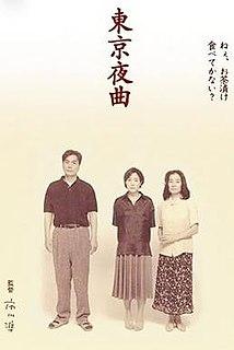 <i>Tokyo Lullaby</i> 1997 film by Jun Ichikawa
