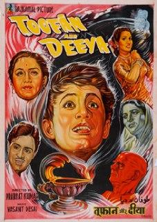 <i>Toofan Aur Deeya</i>