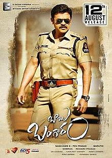 Image Result For Action Telugu Full