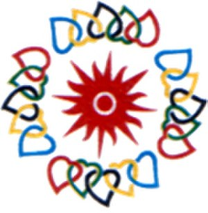 West Asian Games - Image: Wag logo