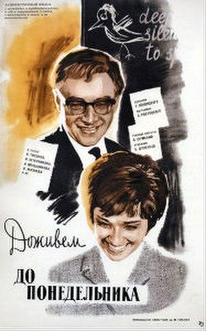 We'll Live Till Monday - Film poster