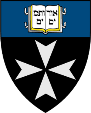 Yale School of Nursing - Coat of arms of the School