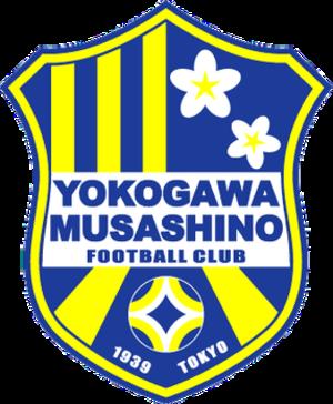 Tokyo Musashino City FC - Image: Yokogawa Musashino FC