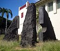 'Ho'okahi' (To Make as One), Hawaiian basalt stone sculpture by Mark Watson, 2001, --President Theodore Roosevelt High School--, Honolulu, Hawaii.jpg