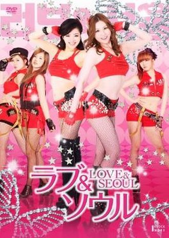 AV Idol (film) - Japanese DVD cover