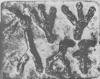 Megalithic graffiti symbols - Tamil-Brahmi inscriptions mixed with Megalithic Graffiti Symbols found on the Annaicoddai seal in Annaikottai, Sri Lanka
