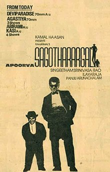 dasavatharam 2008 telugu movie download