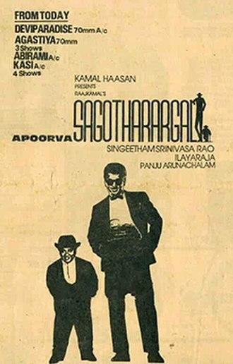 Apoorva Sagodharargal (1989 film) - Poster