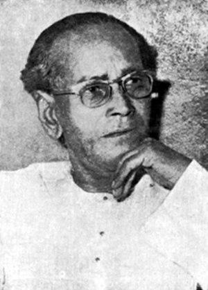Tarasankar Bandyopadhyay - Image: Bandyopadhyay Tarashankar