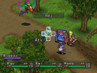 Breath of Fire III - Breath of Fire III was the first game in the series to feature 3D environments.