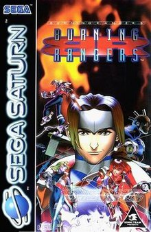 The game's cover art shows a close up of the main characters' faces, with a blazing fire in the background. The title is in the top centre, and the Sega Saturn logo is shown on the left.