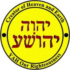 Creation Seventh Day Adventist Church - The Official CSDA Logo