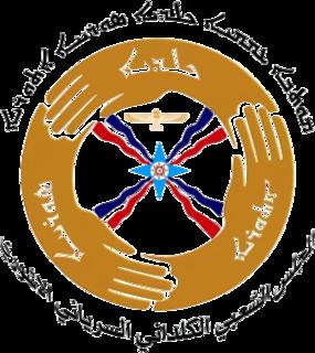 Chaldean Syriac Assyrian Popular Council