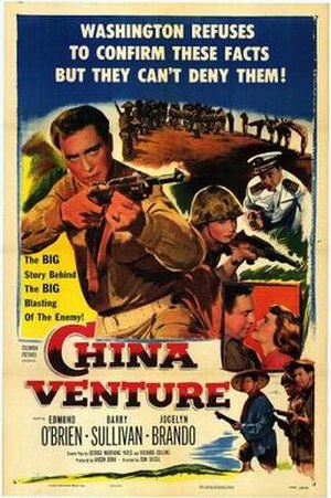 China Venture - Theatrical poster