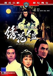 <i>Clan of Amazons</i> 1978 Hong Kong film directed by Chor Yuen