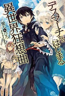 <i>Death March to the Parallel World Rhapsody</i> 2014 television programme