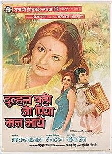 Dulhan Wahi Jo Piya Man Bhaye Wikipedia