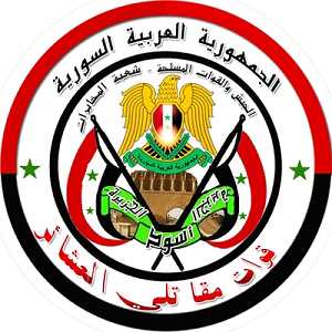 """Forces of the Fighters of the Tribes - Emblem of the militia. Top reads: """"Syrian Arab Republic. The Army and the Armed Forces- Intelligence Branch."""" Bottom: """"Lions of the Jazeera. Forces of the Fighters of the Tribes."""""""