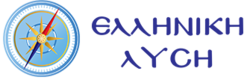 Greek Solution Logo.png