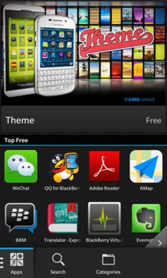 BlackBerry World - Home Screen of BlackBerry World on BlackBerry Z10